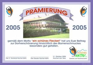 praemierung_schoenstes-fleckerl_2005-562b